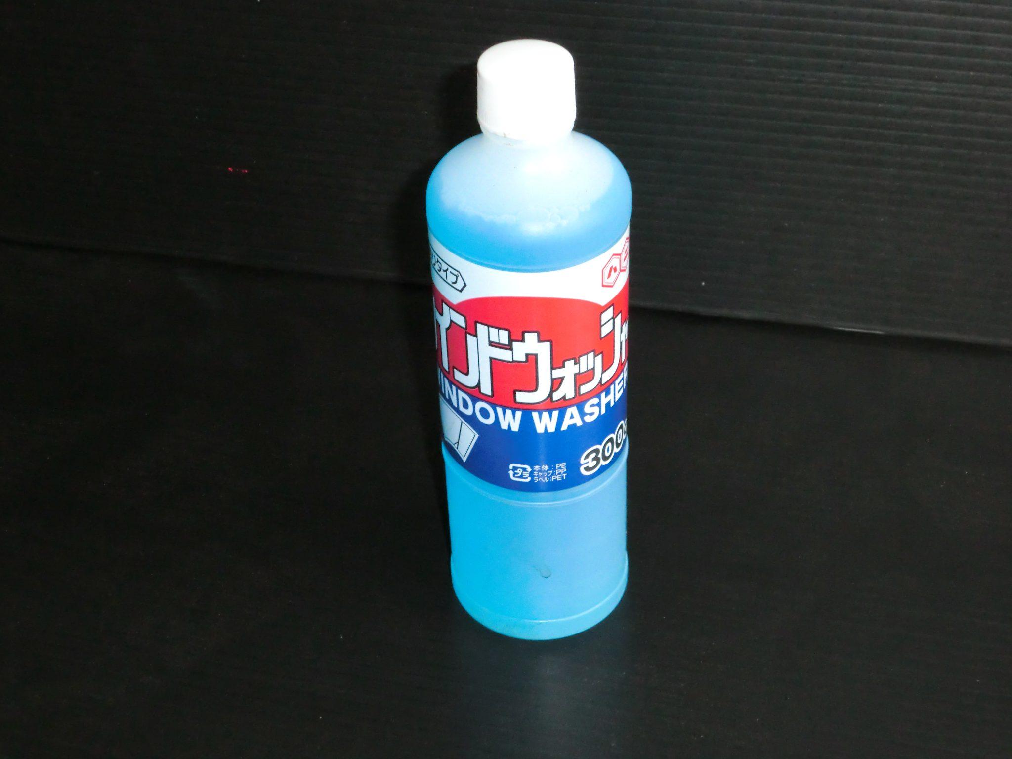 商品NO.1